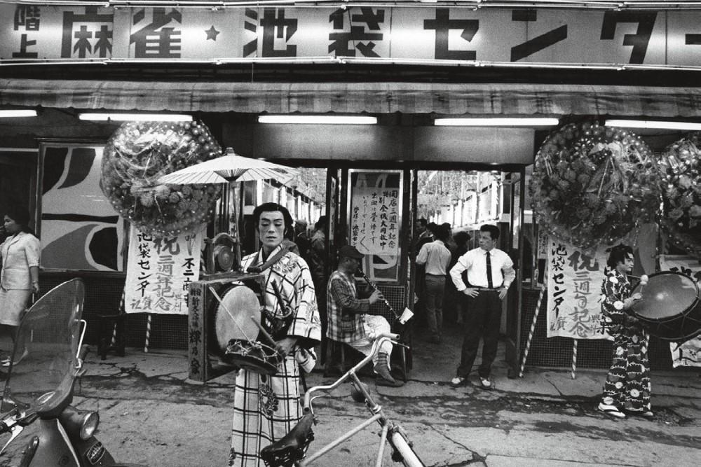 William_Klein-Tokyo29 (Custom)